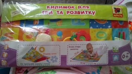 Коврик подойдёт деткам с рождения. Развивает сенсорику. Производитель Украина. Полтава, Полтавская область. фото 2