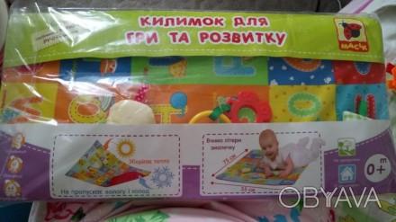 Коврик подойдёт деткам с рождения. Развивает сенсорику. Производитель Украина. Полтава, Полтавская область. фото 1