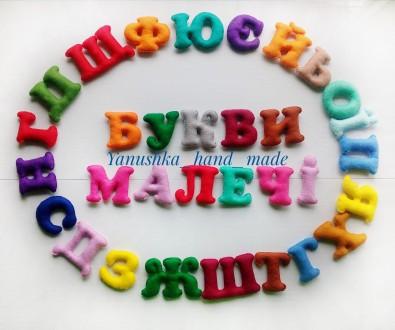 здраствуйте! мягкие, яркие буквы и цифры очень нравятся деткам, их можна крепить. Косів, Івано-Франківська область. фото 4