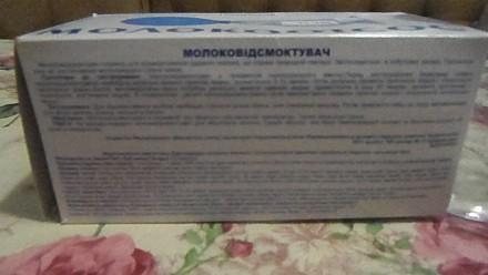 Продается молок отсос, недорого, новый, не пользовались, не пригодился.. Синельникове, Дніпропетровська область. фото 3