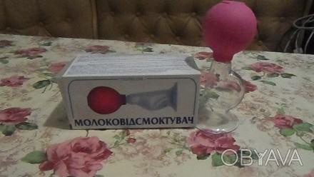 Продается молок отсос, недорого, новый, не пользовались, не пригодился.. Синельникове, Дніпропетровська область. фото 1