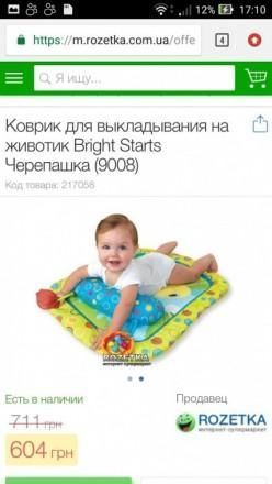 Нам подарили, не пользовались. В Антошке такой 700 грн, отдам за 500. Нахожусь в. Одесса, Одесская область. фото 4