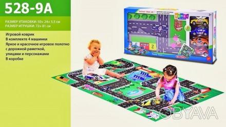 Мы интернет магазин игрушек, который за долгие годы зарекомендовал себя как наде. Чернігів, Чернігівська область. фото 1