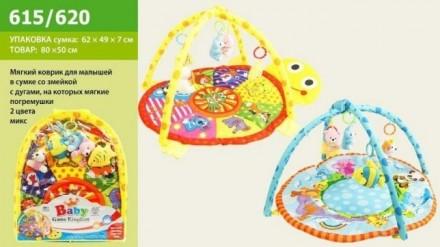 Развивающий музыкальный коврик 3059 для малышей фото1 505грн. 2-442 3-525 4-442 . Харьков, Харьковская область. фото 5