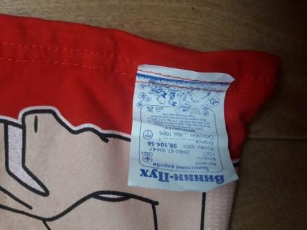 Новая футболка.. Кременчук, Полтавська область. фото 3