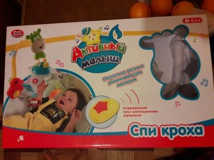 Детский мобиль на кроватку..состояние нового..разные мелодии..а также есть проже. Черноморск (Ильичевск), Одесская область. фото 4