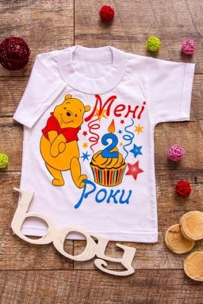 Оригинальная детская футболка из белого кулира. Дополнена ярким красочным накато. Хуст, Закарпатская область. фото 6