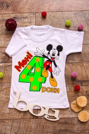 Оригинальная детская футболка из белого кулира. Дополнена ярким красочным накато. Хуст, Закарпатская область. фото 4