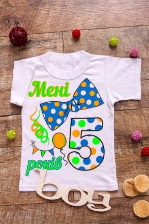 Оригинальная детская футболка из белого кулира. Дополнена ярким красочным накато. Хуст, Закарпатская область. фото 3