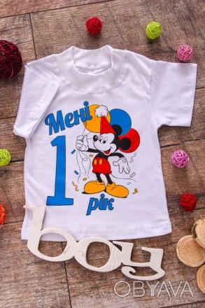 Оригинальная детская футболка из белого кулира. Дополнена ярким красочным накато. Хуст, Закарпатская область. фото 1