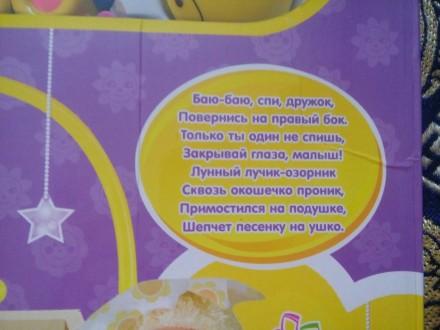Мобіль має 3 режими гучності звуку, миготливе світло можна включати та виключати. Київ, Київська область. фото 5