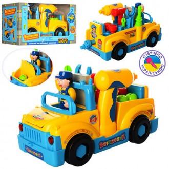 Машинка конструктор Tool Truck 789 с набором инструментов, открывается капот, му. Харьков. фото 1