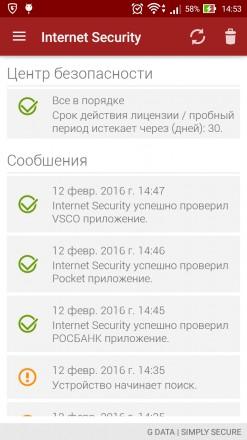 Антивирус для смартфона G Data MobileSecurity 1 устройство 1 год. Киев. фото 1