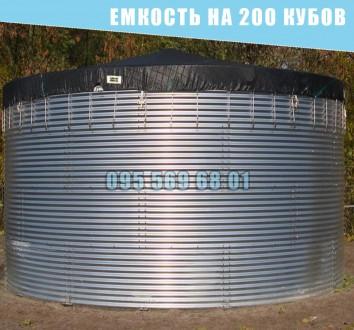 Емкость на 200 кубов для воды, КАС, патоки, резервуар 200 куб.м.. Днепр. фото 1