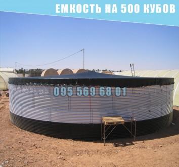 Емкость на 500 кубов для воды, КАС, патоки, резервуар 500 куб.м.. Днепр. фото 1