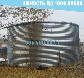 Емкость на 1000 кубов для воды, КАС, патоки, емкость 1000 куб. м. Днепр. фото 1