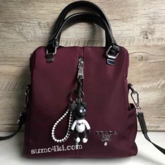 Женская сумка рюкзак Prada. Одесса. фото 1