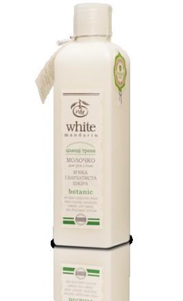 Натуральная косметика - молочко для рук и тела «Целебные травы». Чернигов. фото 1