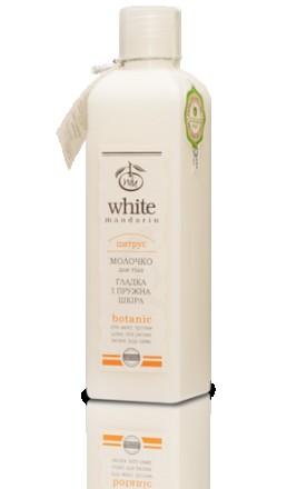 Натуральная косметика - молочко для тела «Цитрус». Чернигов. фото 1