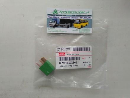 Реле блока предохранителей для автобуса Богдан, грузовика  ISUZU. Черкассы. фото 1