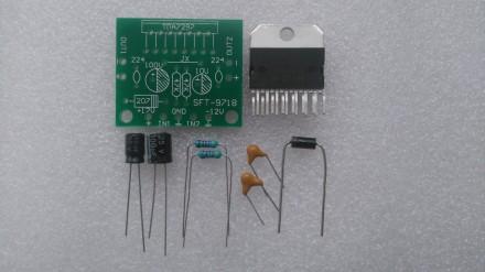 Стерео усилитель-конструктор 2Х15Вт на микросхеме TDA 7297. Переяслав-Хмельницкий. фото 1