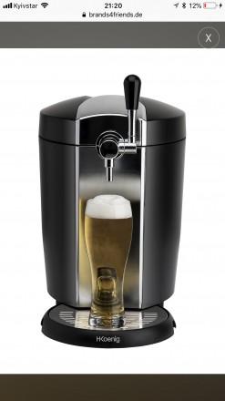 Диспенсер для пива H Koenig+ подарок!. Киев. фото 1