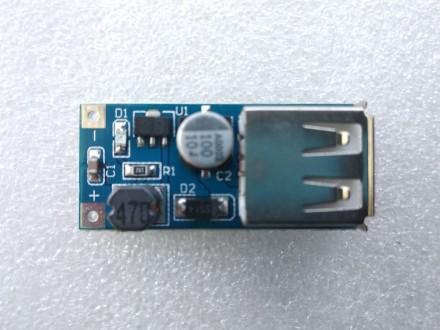 DC-DC повышающий преобразователь 0.9 ~ 5 В 600ма USB. Переяслав-Хмельницкий. фото 1