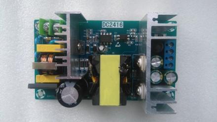 Импульсный блок питания AC 85-265V 24В 4-6А 100Вт. Переяслав-Хмельницкий. фото 1
