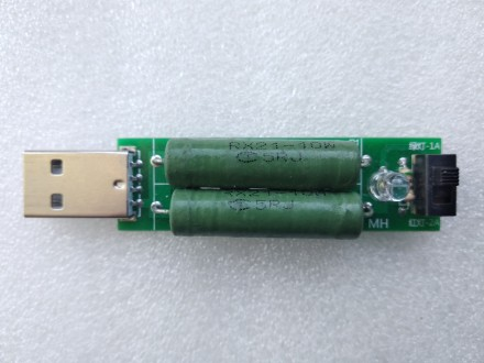 USB нагрузка 2A (1A и 2A) - разрядка. Переяслав-Хмельницкий. фото 1