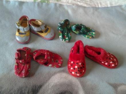 Детская обувь. Чаплинка. фото 1