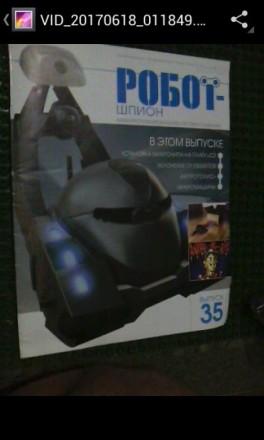 Робот-шпион радио конструктор. Кривой Рог. фото 1