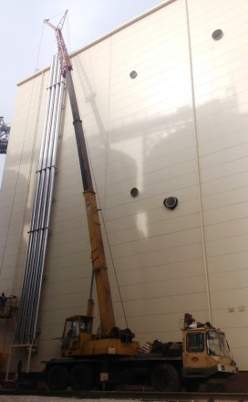 Автокран стрела 36 м  КС-5473 Днепр-Бумар. Киев. фото 1