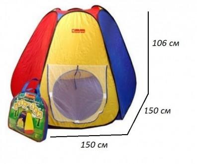 Большая детская палатка-домик Волшебный шатер 3058. Харьков. фото 1