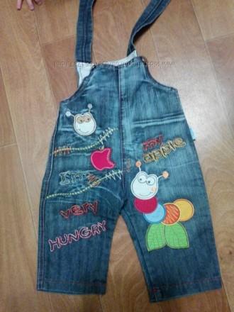 Комбинезон джинсовый. Кременчуг. фото 1