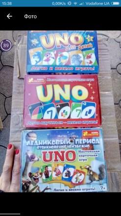 Настольная игра Uno. Харьков. фото 1