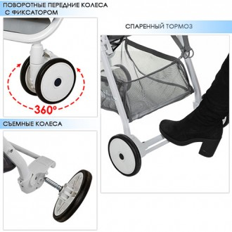 Детская прогулочная коляска-книжка MOTION M 3295-4 фирмы EL Camino. Коляска дет. Одесса, Одесская область. фото 5