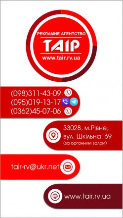 Виготовлення рол-ап, Х-банер, рамки для постерів, віндер, бренд-вол, клік-систем. Ровно. фото 1
