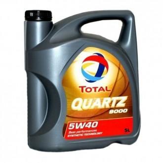 Лучшее масло для Французких авто TOTAL 5W40 QUARTZ 9000. Северодонецк. фото 1