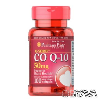 Коэнзим Q-10 – антиоксидант с большим количеством положительных свойств. Cо-Q10. Херсон, Херсонская область. фото 1