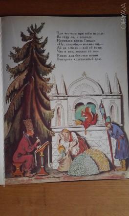 книга с иллюстрациями-45 страниц,крупные буквы. Чернигов, Черниговская область. фото 3