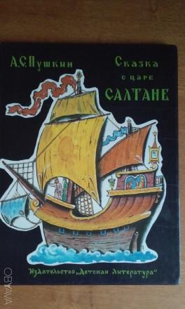 книга с иллюстрациями-45 страниц,крупные буквы. Чернигов, Черниговская область. фото 1