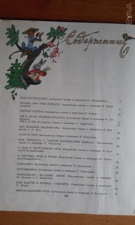 интересные сказки с цветными картинками-100 страниц. Чернигов, Черниговская область. фото 4