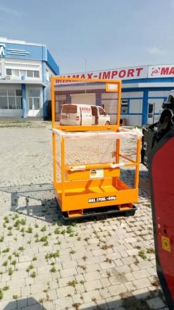 Платформа для 2-х человек + 80 кг.   Платформа предназначена для высотных раб. Хмельницкий, Хмельницкая область. фото 3