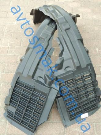 Подкрылки защита пластиковая Skoda. Киев. фото 1