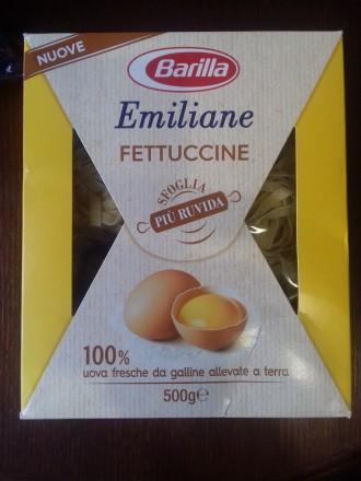 Макароны Barilla fettuccine феттучини 500г, Италия. Черкассы. фото 1