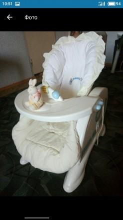 Кресло качалка для ребенка. Днепр. фото 1
