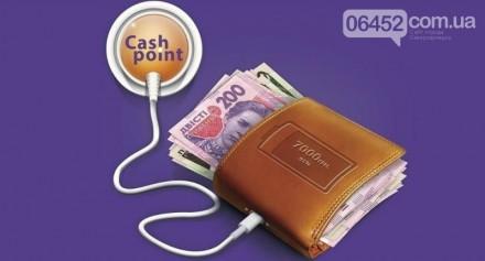 Кредит наличными без залога от 200 до 20000 грн за 20 минут. Северодонецк. фото 1