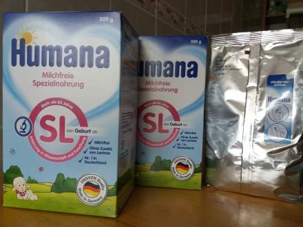 Безмолочна суха суміш Хумана  Humana SL. Борисполь. фото 1