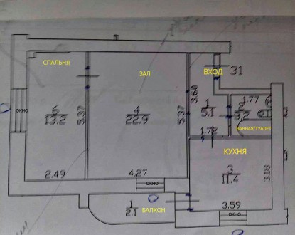 Торг возможен. Срочно. 2х квартира в новом доме. Автономное отопление.  7й этаж. Центральное, Черниговская область. фото 3