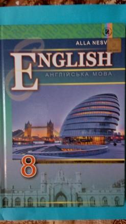 Учебник Підручник Английский язык 8 класс Несвит А.. Конотоп. фото 1